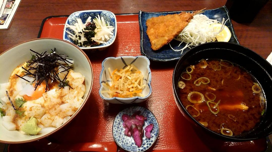 お一人飯#3