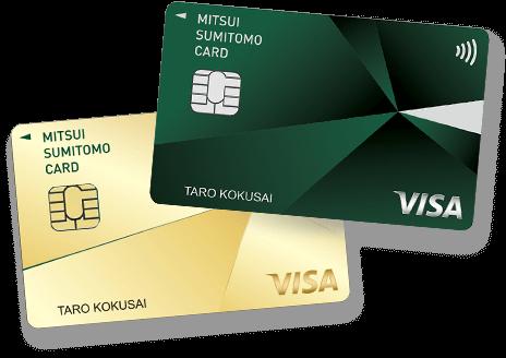 やっとクレジットカードが手に入った!